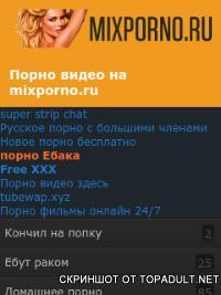 Порно сайт на java